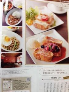 CAFE本2014-2