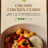 レトルト1食 (2)